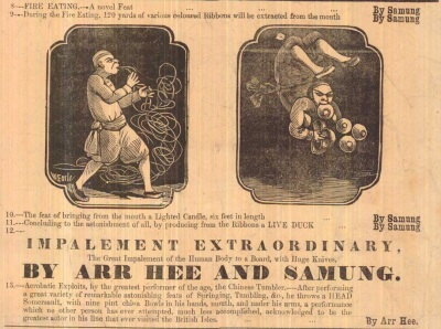 Historical playbill shows acrobats balancing plates and twirling ribbons
